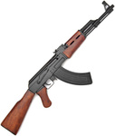 Photo FUSIL AK47 DENIX-FACTICE
